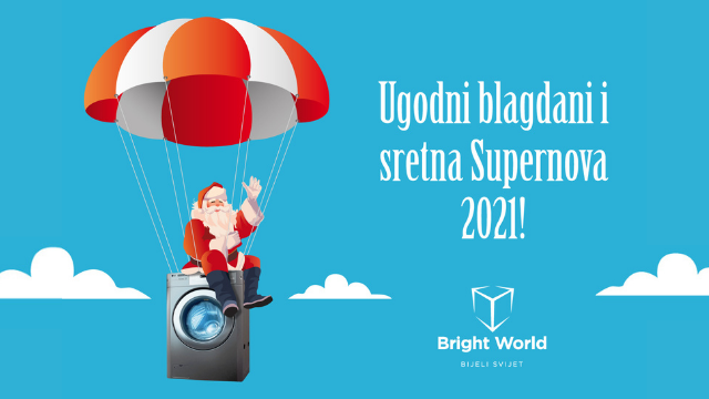 Ugodni blagdani i sretna Supernova 2021