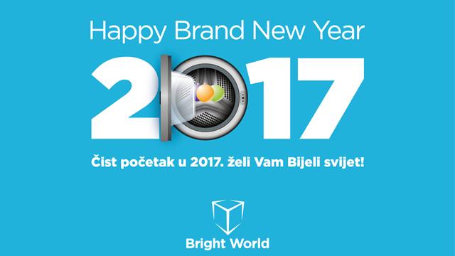 Sretan Božić i puno uspjeha u 2017. godini!